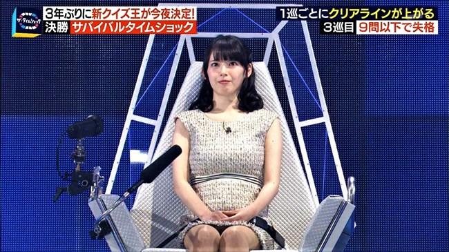 三浦奈保子~タイムショックでの超デカい出産後の胸の膨らみとパンチラ!0003shikogin