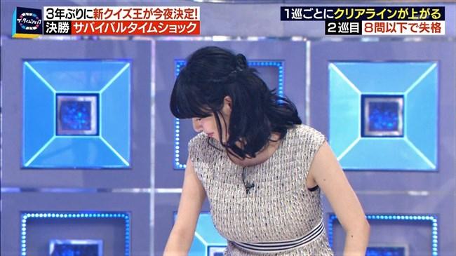 三浦奈保子~タイムショックでの超デカい出産後の胸の膨らみとパンチラ!0011shikogin