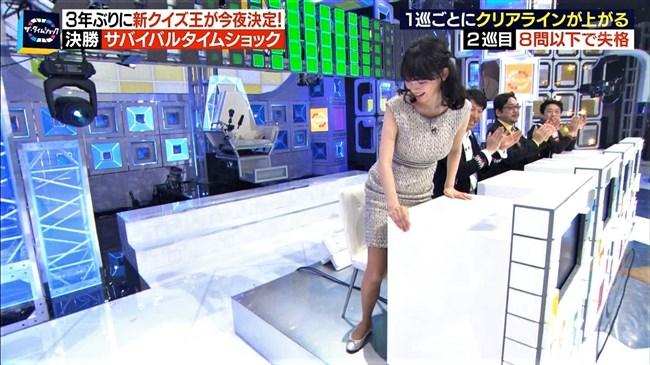 三浦奈保子~タイムショックでの超デカい出産後の胸の膨らみとパンチラ!0012shikogin