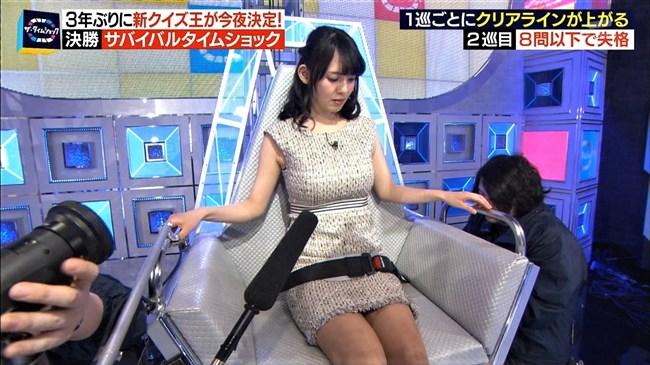 三浦奈保子~タイムショックでの超デカい出産後の胸の膨らみとパンチラ!0013shikogin