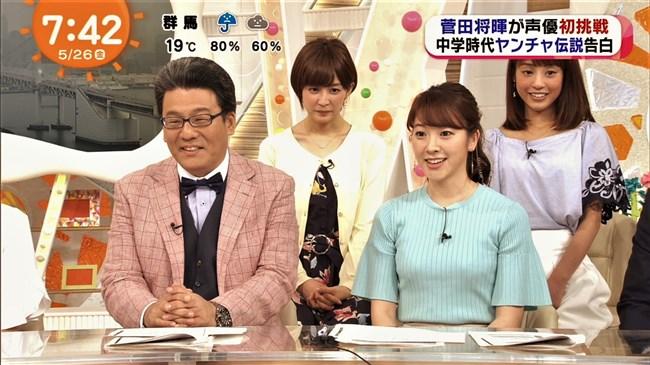 三上真奈~めざましテレビでのニット服の膨らみに乳首ポチが薄っすらと!0012shikogin