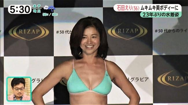 石田えり~ライザップでの結果発表会の水着姿が乳首が浮き出ていて超エロ!0004shikogin