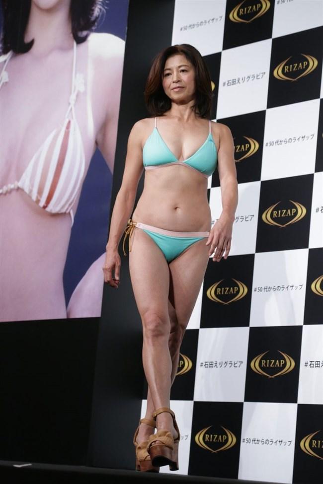 石田えり~ライザップでの結果発表会の水着姿が乳首が浮き出ていて超エロ!0008shikogin