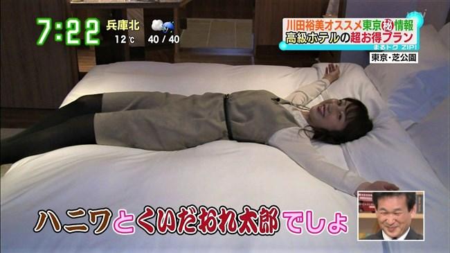 川田裕美~ベッドで大の字に寝転がり美乳を開放!マッサージ姿も極エロ!0002shikogin