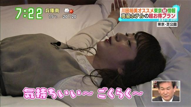 川田裕美~ベッドで大の字に寝転がり美乳を開放!マッサージ姿も極エロ!0004shikogin