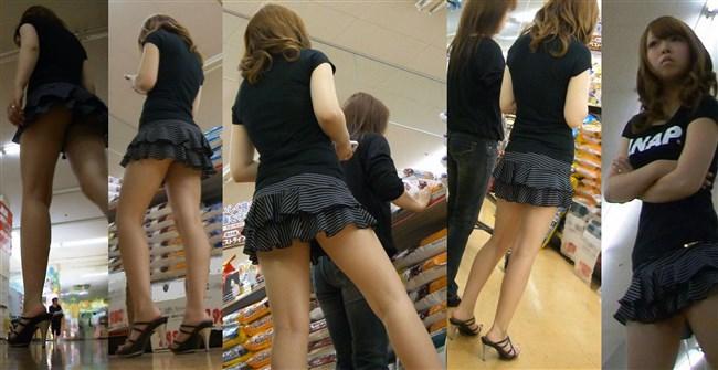 二度見、三度見当たり前!スカート丈の限界近い超ミニスカ娘www0015shikogin