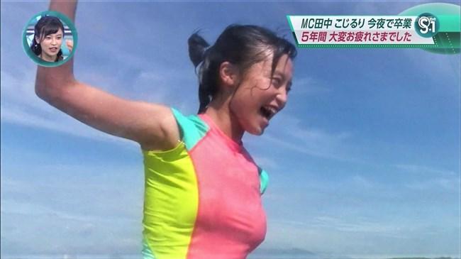 小島瑠璃子~S☆1卒業で流れた伝説の乳首ポチと透け乳輪がエロ過ぎてドピュッ!0003shikogin