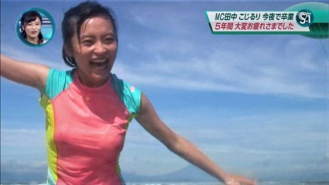 小島瑠璃子~S☆1卒業で流れた伝説の乳首ポチと透け乳輪がエロ過ぎてドピュッ!0002shikogin