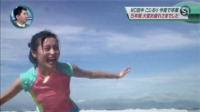小島瑠璃子~S☆1卒業で流れた伝説の乳首ポチと透け乳輪がエロ過ぎてドピュッ!0005shikogin