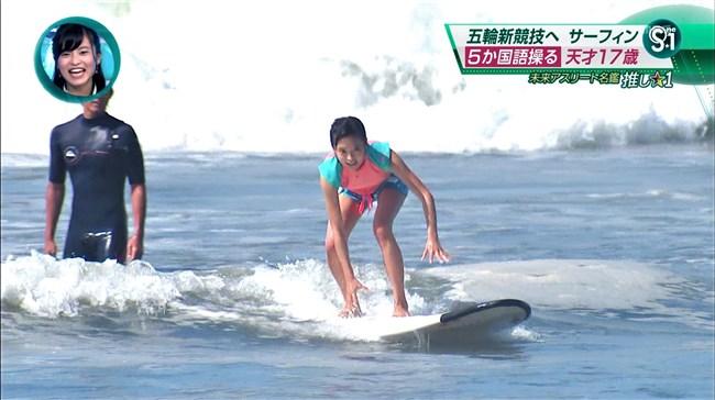 小島瑠璃子~S☆1卒業で流れた伝説の乳首ポチと透け乳輪がエロ過ぎてドピュッ!0006shikogin