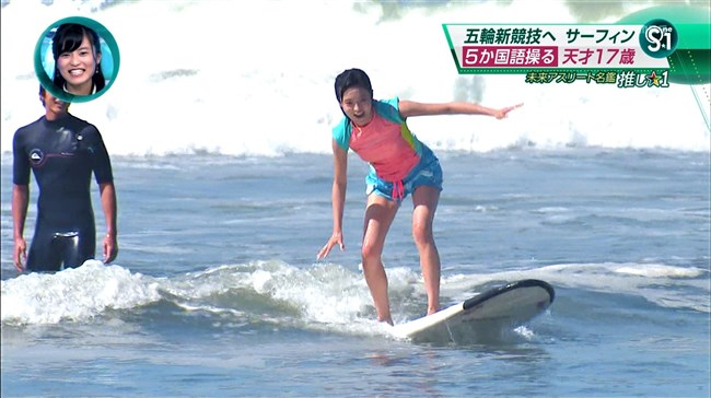 小島瑠璃子~S☆1卒業で流れた伝説の乳首ポチと透け乳輪がエロ過ぎてドピュッ!0007shikogin