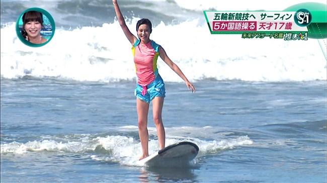 小島瑠璃子~S☆1卒業で流れた伝説の乳首ポチと透け乳輪がエロ過ぎてドピュッ!0008shikogin