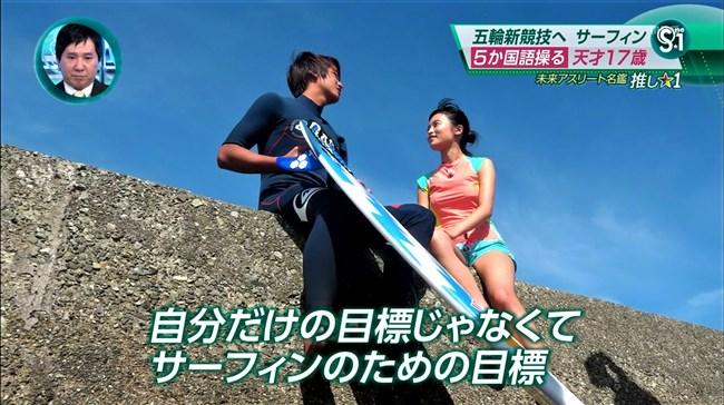 小島瑠璃子~S☆1卒業で流れた伝説の乳首ポチと透け乳輪がエロ過ぎてドピュッ!0011shikogin