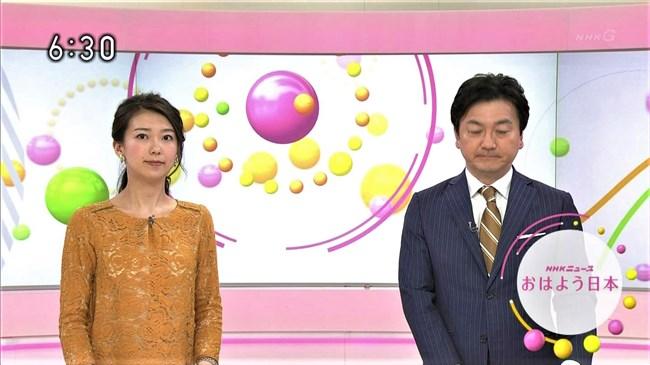 森花子~タイトスカートでのプリッとしたヒップがエロ過ぎ!パン線も見えるぞ!0003shikogin
