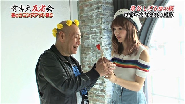 藤田ニコル~白ニット服のなだらかな胸の膨らみがドキドキさせてくれるよな~!0009shikogin