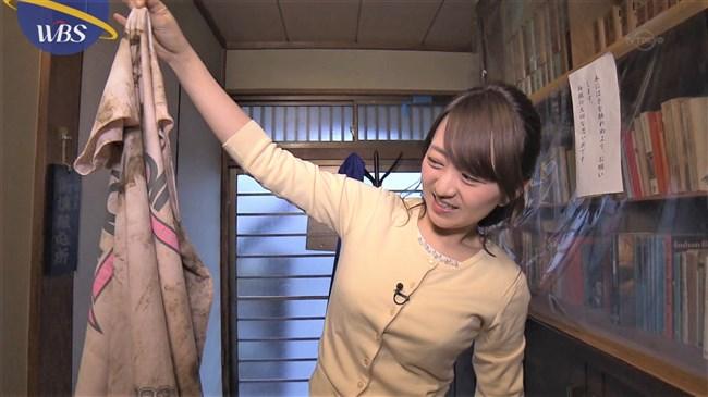 片渕茜~可愛い微乳アナのニット服でのプチ膨らみが何かエロくてドキドキ!0006shikogin