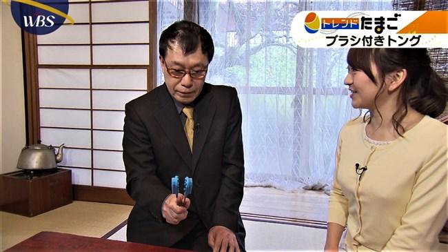 片渕茜~可愛い微乳アナのニット服でのプチ膨らみが何かエロくてドキドキ!0009shikogin