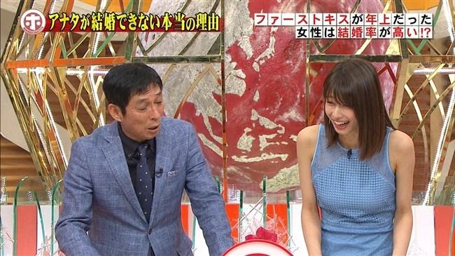 加藤綾子~ホンマでっかTVで巨乳をノースリーブでアピールしEカップを公表!0002shikogin