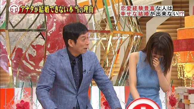 加藤綾子~ホンマでっかTVで巨乳をノースリーブでアピールしEカップを公表!0008shikogin