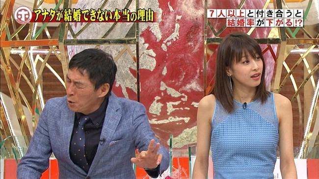 加藤綾子~ホンマでっかTVで巨乳をノースリーブでアピールしEカップを公表!0009shikogin