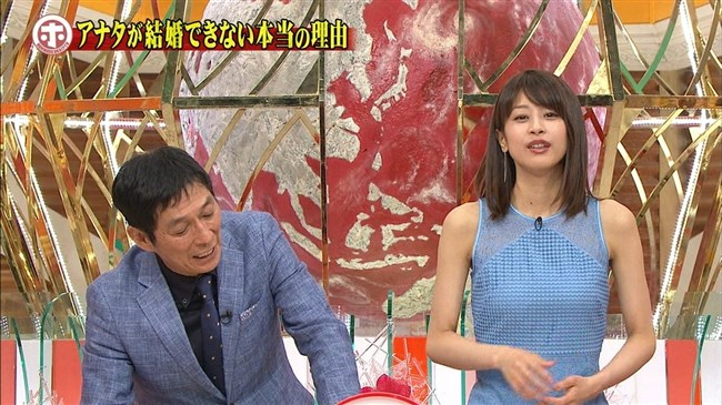 加藤綾子~ホンマでっかTVで巨乳をノースリーブでアピールしEカップを公表!0010shikogin