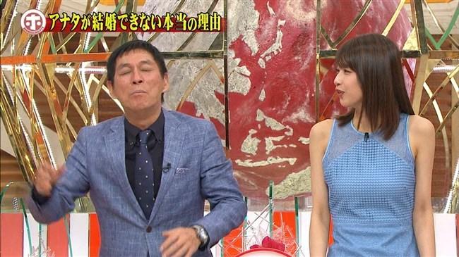 加藤綾子~ホンマでっかTVで巨乳をノースリーブでアピールしEカップを公表!0011shikogin