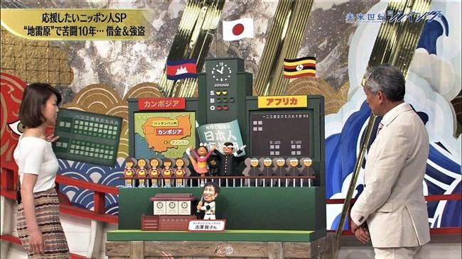 秋元玲奈~未来世紀ジパングにて薄手のニット服で巨乳ぶりを猛アピール!0006shikogin