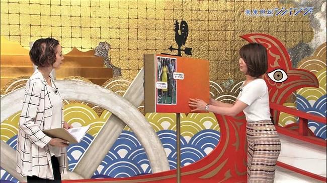 秋元玲奈~未来世紀ジパングにて薄手のニット服で巨乳ぶりを猛アピール!0009shikogin