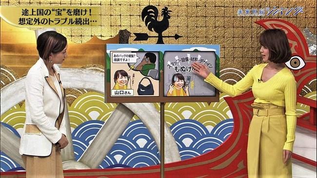 秋元玲奈~未来世紀ジパングにて薄手のニット服で巨乳ぶりを猛アピール!0012shikogin