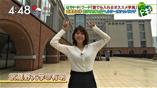 上村彩子~白のニット服で巨乳丸出しにして外の取材!エロ可愛過ぎる!0003shikogin