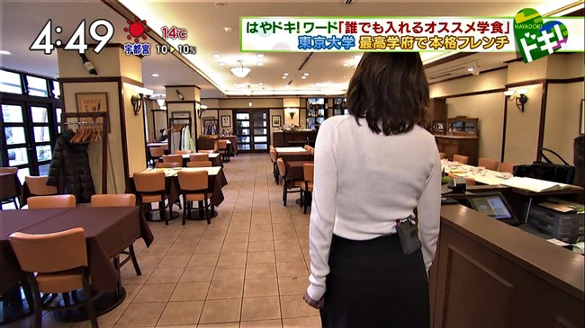 上村彩子~白のニット服で巨乳丸出しにして外の取材!エロ可愛過ぎる!0004shikogin