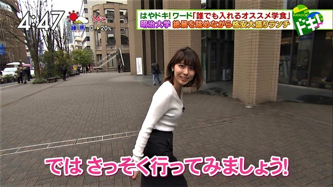 上村彩子~白のニット服で巨乳丸出しにして外の取材!エロ可愛過ぎる!0007shikogin