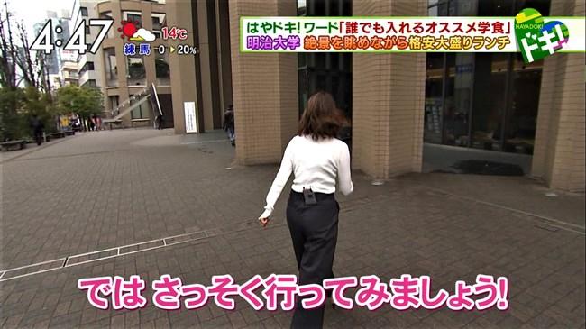 上村彩子~白のニット服で巨乳丸出しにして外の取材!エロ可愛過ぎる!0008shikogin