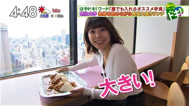 上村彩子~白のニット服で巨乳丸出しにして外の取材!エロ可愛過ぎる!0011shikogin