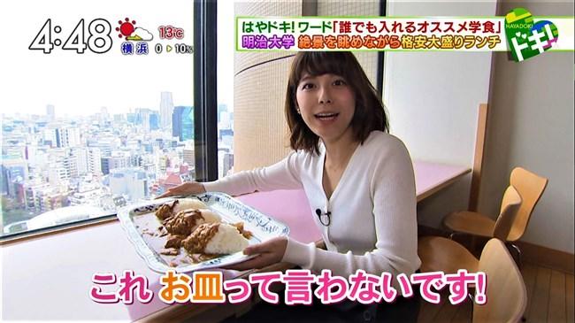 上村彩子~白のニット服で巨乳丸出しにして外の取材!エロ可愛過ぎる!0012shikogin