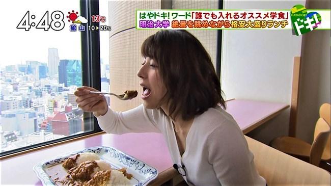 上村彩子~白のニット服で巨乳丸出しにして外の取材!エロ可愛過ぎる!0013shikogin