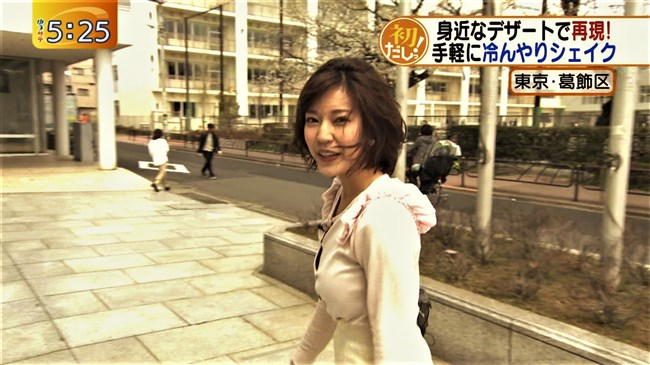西野志海~テレビ東京ゆうサテでのオッパイの膨らみは尋常じゃなく凄い!0008shikogin