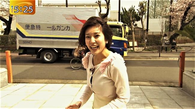 西野志海~テレビ東京ゆうサテでのオッパイの膨らみは尋常じゃなく凄い!0007shikogin