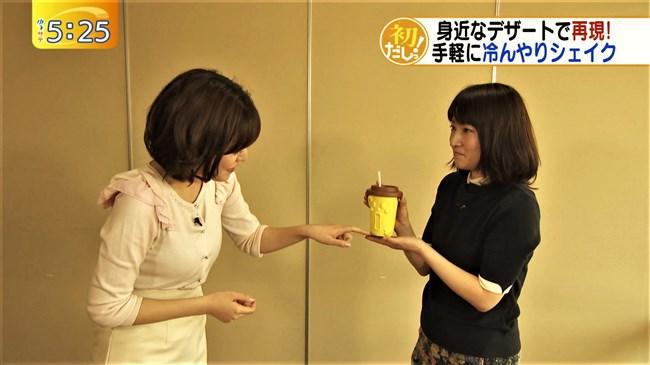 西野志海~テレビ東京ゆうサテでのオッパイの膨らみは尋常じゃなく凄い!0009shikogin