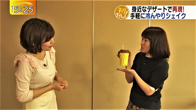 西野志海~テレビ東京ゆうサテでのオッパイの膨らみは尋常じゃなく凄い!0010shikogin