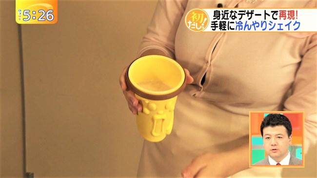 西野志海~テレビ東京ゆうサテでのオッパイの膨らみは尋常じゃなく凄い!0012shikogin
