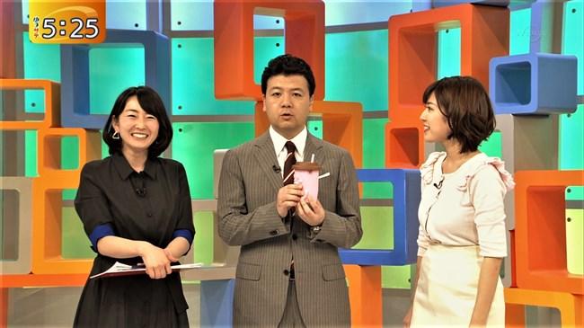 西野志海~テレビ東京ゆうサテでのオッパイの膨らみは尋常じゃなく凄い!0006shikogin