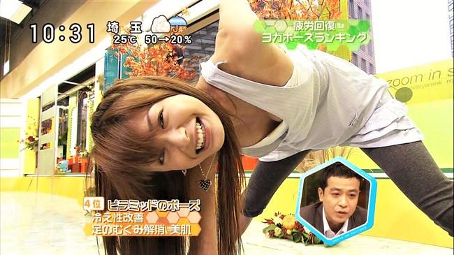 八田亜矢子~ニッポンぶらり鉄道旅での白パン姿での透けパンティーは凄い!0010shikogin