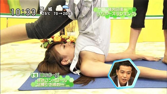 八田亜矢子~ニッポンぶらり鉄道旅での白パン姿での透けパンティーは凄い!0011shikogin