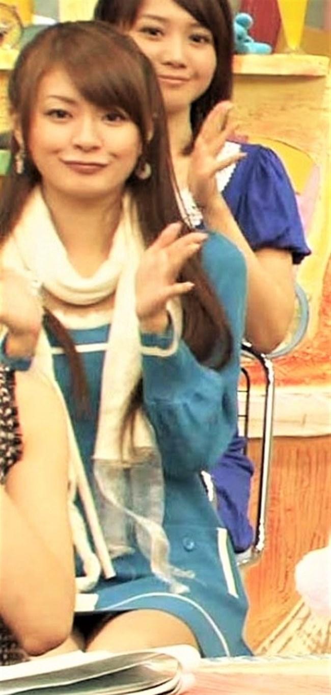 八田亜矢子~ニッポンぶらり鉄道旅での白パン姿での透けパンティーは凄い!0013shikogin