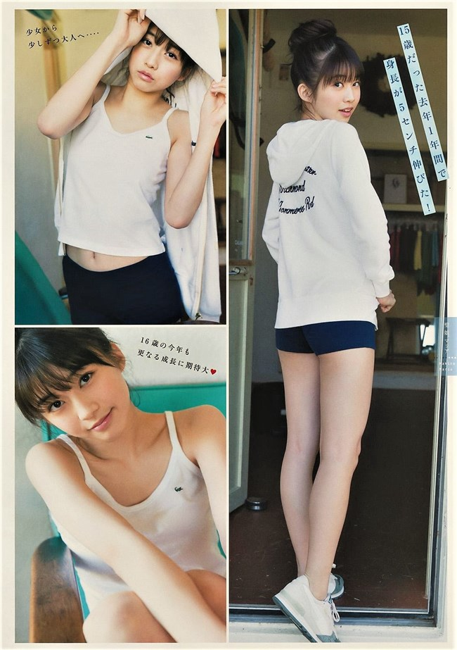 牧野真莉愛(モーニング娘。)~ヤングマガジン水着グラビアは可愛さとエロさでヌキに使えるゾ!0008shikogin