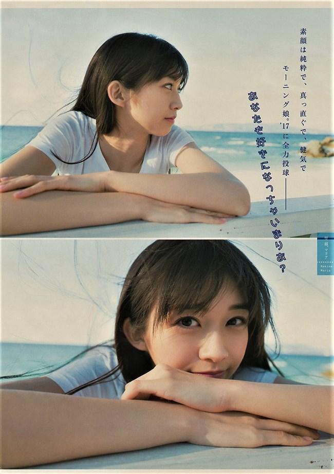 牧野真莉愛(モーニング娘。)~ヤングマガジン水着グラビアは可愛さとエロさでヌキに使えるゾ!0010shikogin