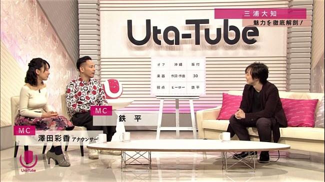 澤田彩香~Uta-Tubeでの爆乳ぶりが凄い!あまりに大きくてブラ線クッキリ!0006shikogin
