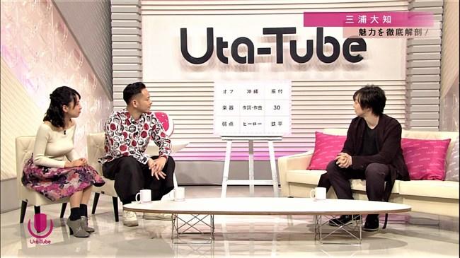 澤田彩香~Uta-Tubeでの爆乳ぶりが凄い!あまりに大きくてブラ線クッキリ!0007shikogin