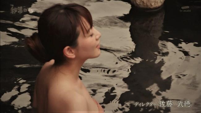 園都~秘湯ロマンで濡れたバスタオルがGカップボディーに張り付いて極エロ!0004shikogin